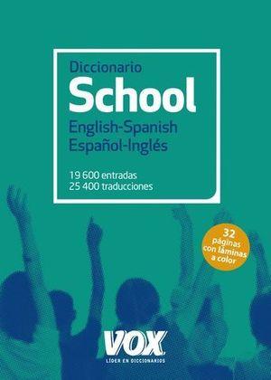 DICCIONARIO SCHOOL ENGLISH - SPANISH / ESPAÑOL - INGLES ED. 2017