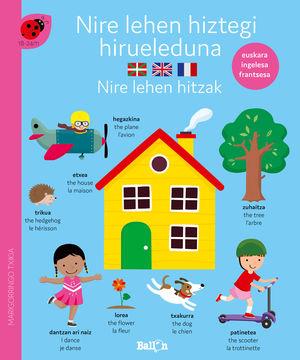 NIRE LEHEN HIZTEGI HIRUELEDUNA-HITZAK